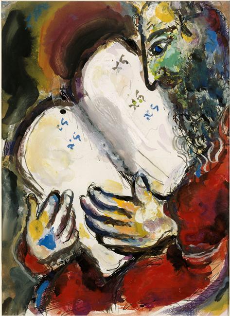 chagall moses