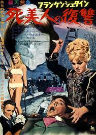 FRANKENSTEIN CREATED WOMAN  1967 poster