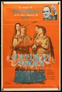 Ingmar Bergman The Magic Flute '75