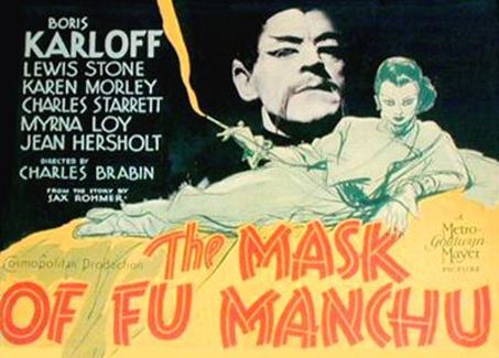 MASK OF FU MANCHU (1932) lobby card. Boris Karloff, Myrna Loy
