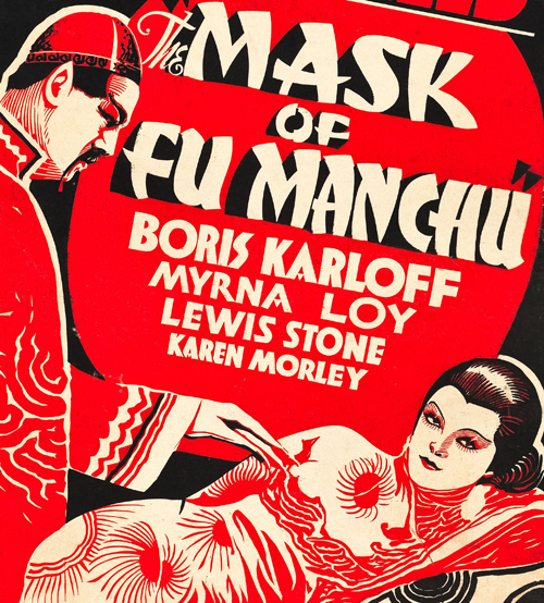 MASK OF FU MANCHU (1932) THEATRICAL POSTER. Boris Karloff, Myrna Loy