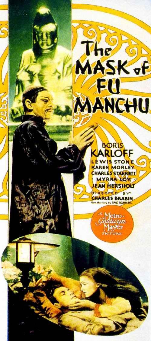 THE MASK OF FU MANCHU (1932) POSTER. Boris Karloff, Myrna Loy
