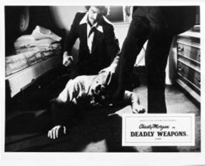 DEADLY WEAPONS (1974) lobby card