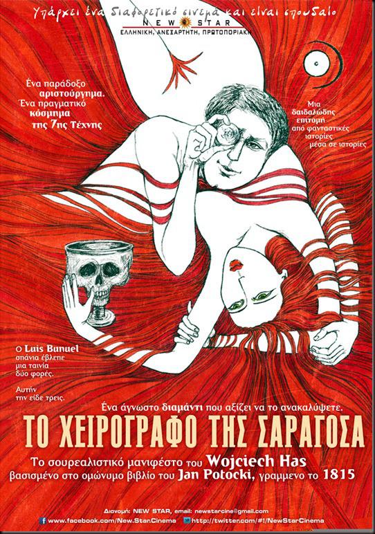 THE SARAGOSSA MANUSCRIPT (1965) poster