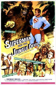 JUNGLE DEVIL the Adventures of Superman